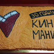 дизайнерска торта